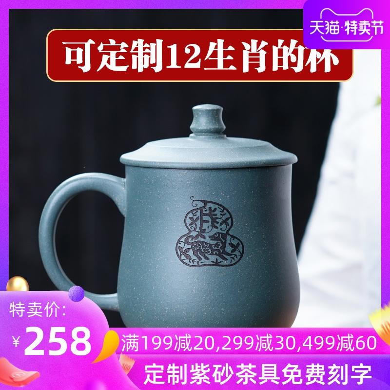 宜兴紫砂杯纯全手工刻字男女士款小绿泥家用泡茶具高档养生茶水杯