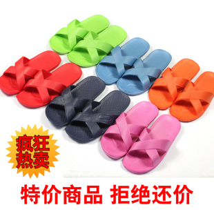 Summer must couple slippers sandals plastic slippers home slippers EVA slippers sandals and slippers