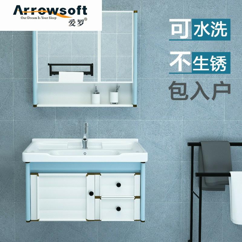 12-02新券太空铝浴室柜组合现代简约卫生间小户型洗手盆柜洗脸面池吊柜挂式