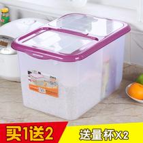 橱柜米箱钢化玻璃米缸不锈钢304橱柜储米桶米柜聚梦米箱嵌入式