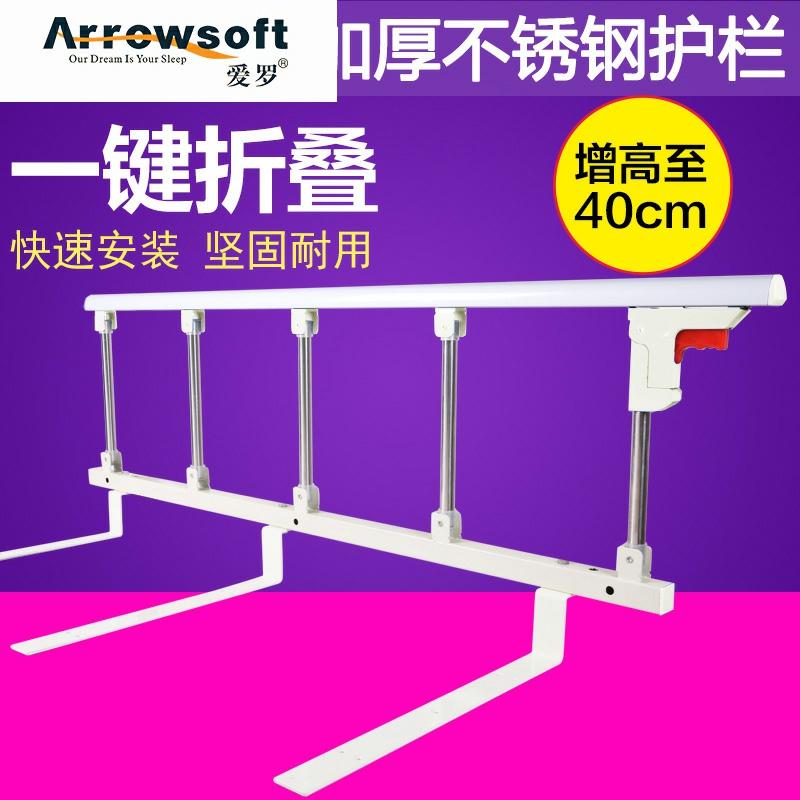 防掉栏杆老人儿童防摔1.8米扶手(非品牌)