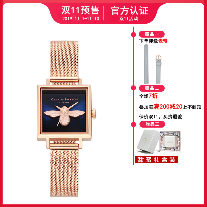 新商品のolivia burton腕時計の女性規格品イギリスの専門店の四角形のレリーフの花鳥の小さいミツバチのチョウの結び目