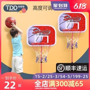儿童篮球架可升降室内投篮框家用宝宝玩具2男孩小孩户外皮球类4岁