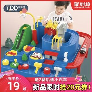 汽车闯关大冒险抖音同款小火车轨道玩具儿童女孩3岁4男孩宝宝益智
