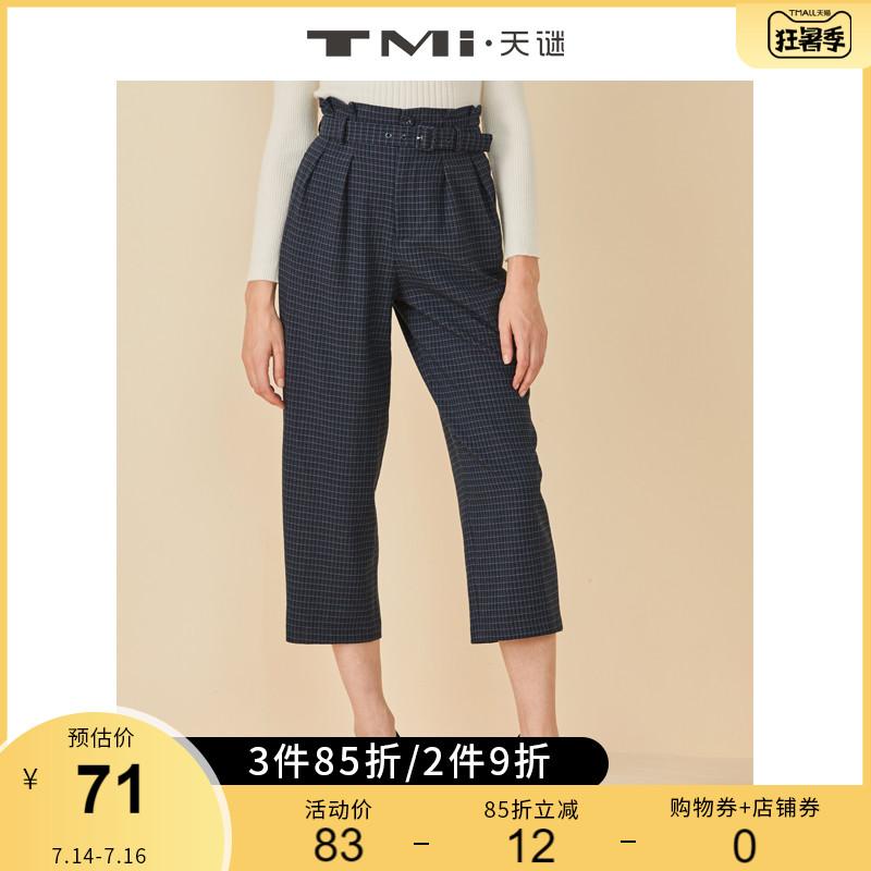 tmi天谜女装秋商场同款高腰休闲裤
