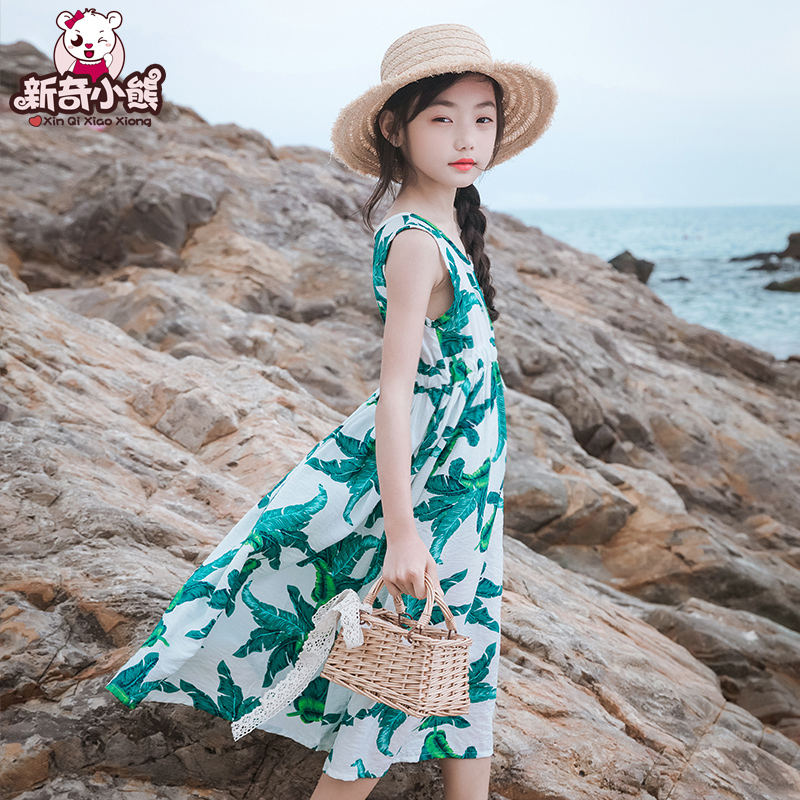 Girls Beach skirt seaside holiday 2020 summer dress new Korean girls Print Long Dress
