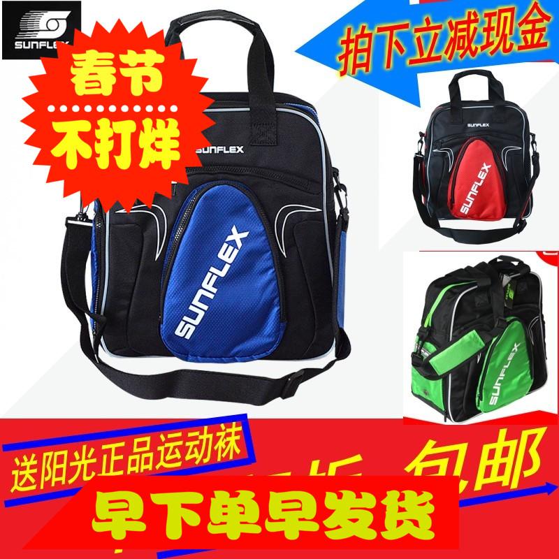 【 лед 】 подлинный германия солнечный свет настольный теннис пакет сумку рюкзак мешок движение сумка бесплатная доставка