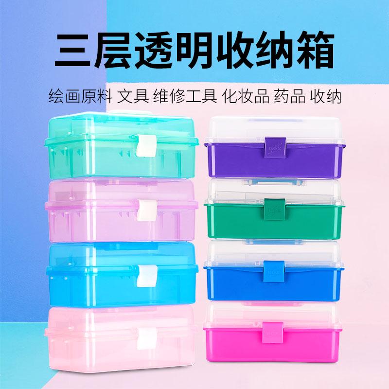 加厚大号三层五金工具箱家用美术箱收纳水粉塑料透明学生画箱美甲