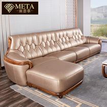 新中式實木沙發輕奢家具烏金木真皮沙發頭層牛皮組合客廳現代簡約