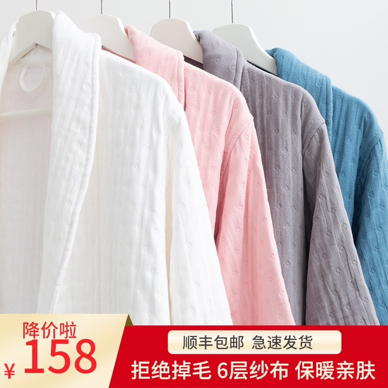 Simple cotton gauze bathrobe lovers pajamas autumn and winter recommend men and womens long household nightrobes, morning gowns absorb water and dry easily