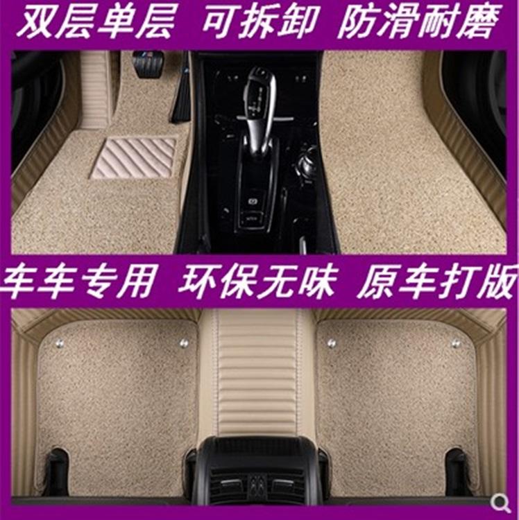 豊田鋭志05/06/07/08/09/10/11/12 14フルサイズの車用フロアマット専用