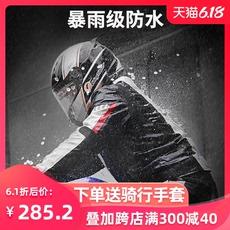 摩托车骑行服夏季套装男四季防水赛车服防摔拉力重机车服骑士服
