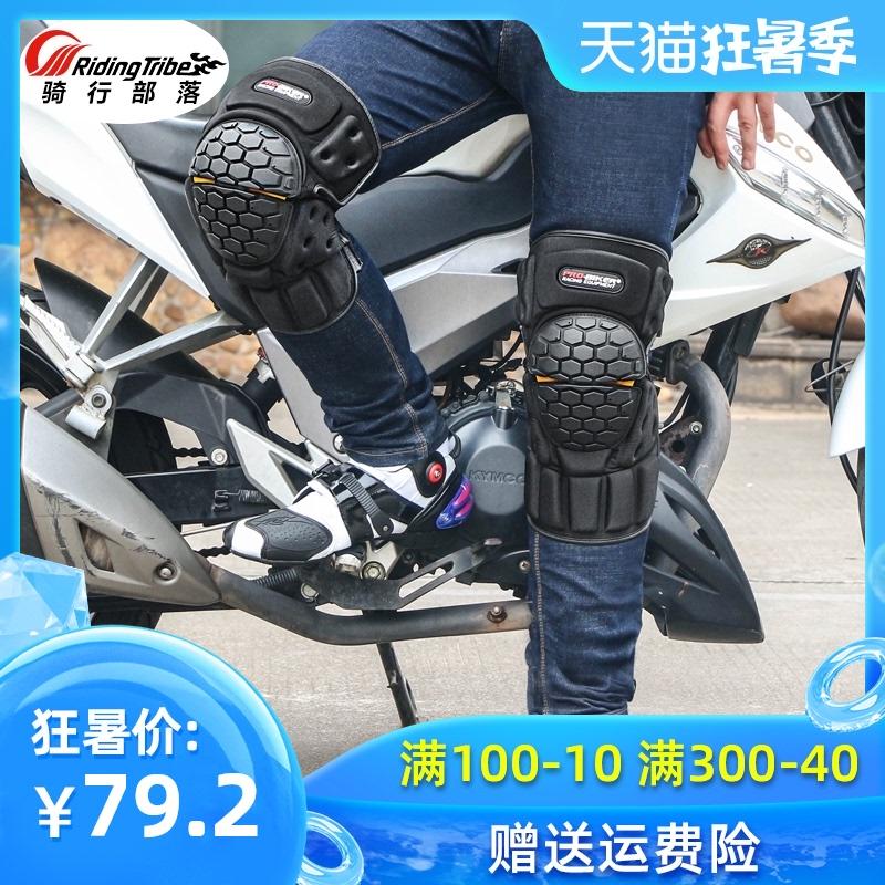 Наколенники / Нагрудники для мотоциклистов Артикул 569555318723