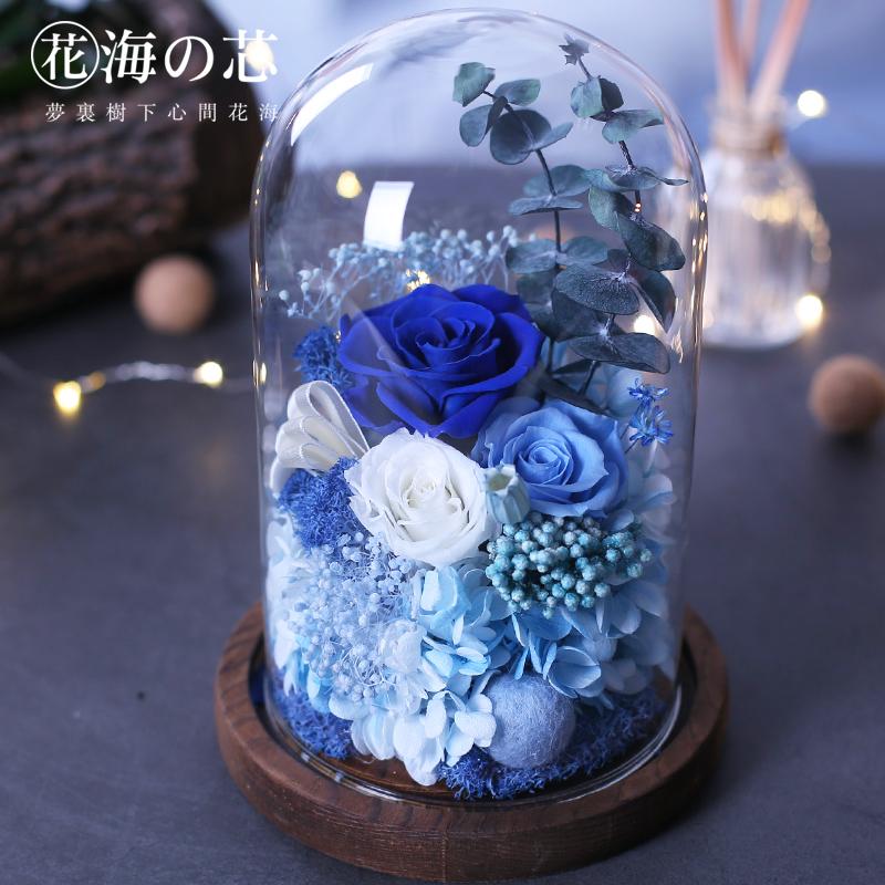 进口永生花礼盒蓝色妖姬玫瑰花创意情人节礼物送女友闺蜜生日礼物(用109元券)