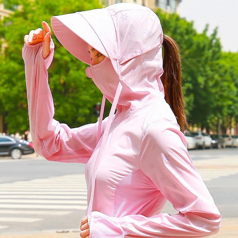 韩誉UPF50防晒衣女2019新款夏季中长款防紫外线服衫骑车带护手套