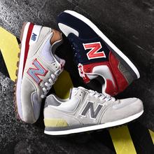 豪新百伦斯凯运动鞋女NPRLON男鞋NB574樱花跑步鞋999系列580潮