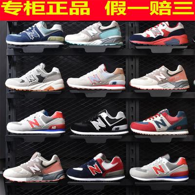 豪新百伦斯凯运动鞋女NPRLON男鞋NB574樱花跑步鞋999系列580潮n