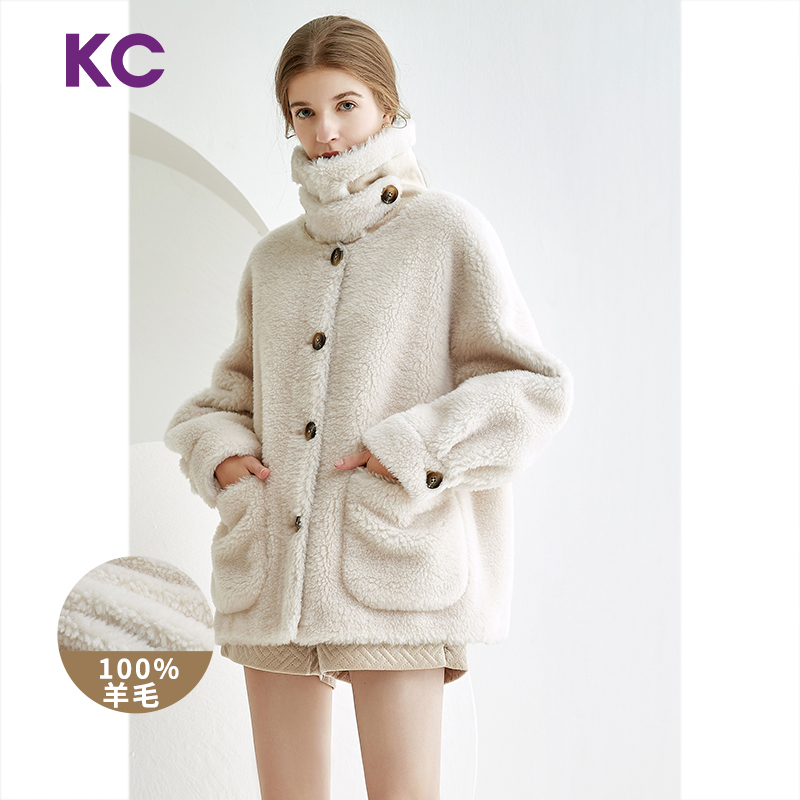 KC Fur 2020 New Fashion Short Plush Granule Sheep Shearing Fleece Coat Lamb Fur Coat Women