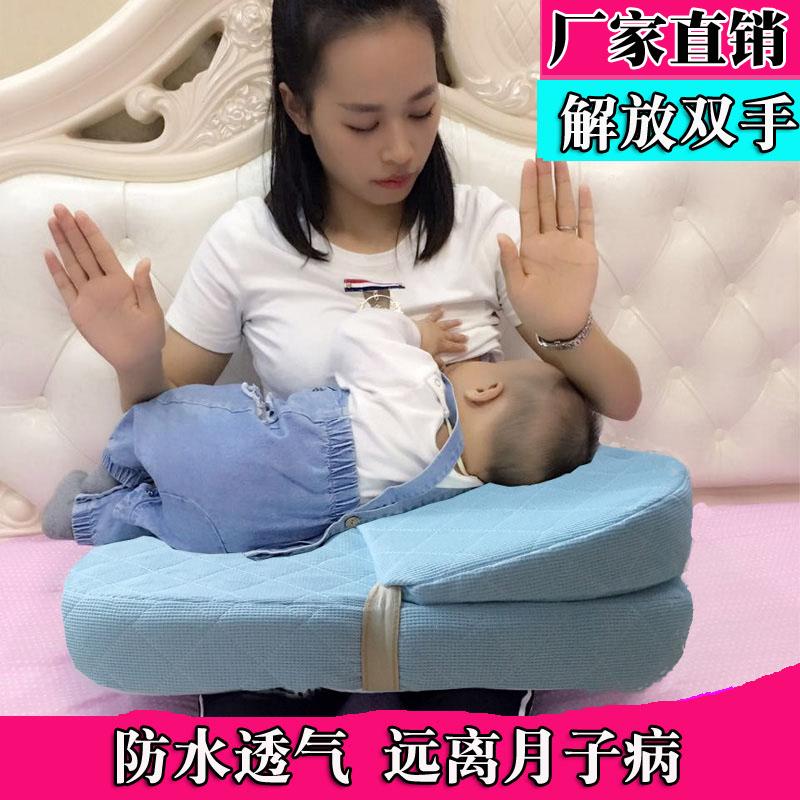 Беременная женщина грудное вскармливание подушка противо плевать молоко подушка подача молоко артефакт ребенок ремень подушка новорожденных ребенок подача молоко подушка грудное вскармливание подушка