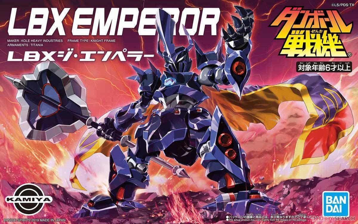 万代拼装模型 纸箱战机 WARS LBX 006 THE EMPEROR 暗黑皇帝 帝王