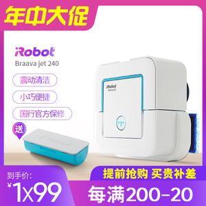 领100元券购买irobot braava240智能全自动导航