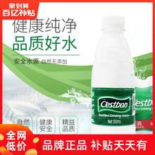 12瓶非矿泉水包邮饮用水小瓶装整箱百亿补贴怡宝纯净水350ml