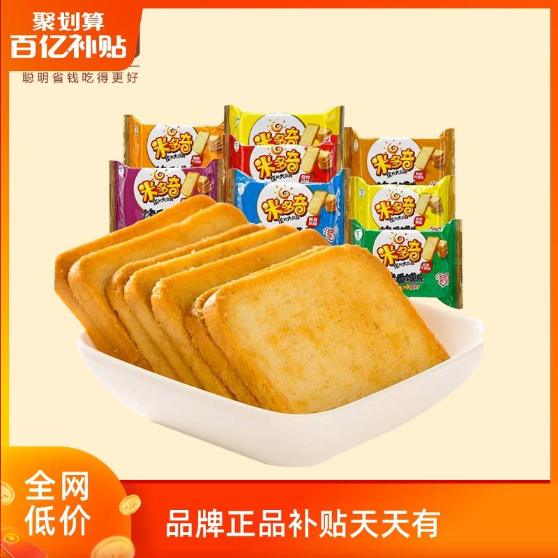 【百亿补贴】米多奇 烤香馍片随机口味 多规格
