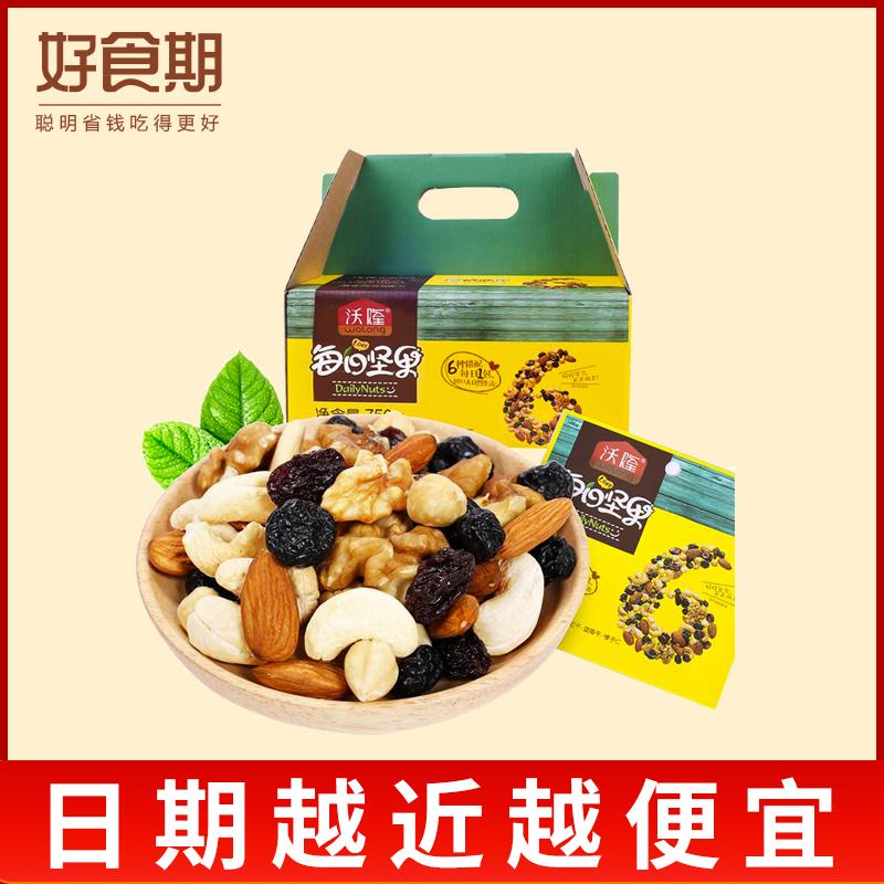沃隆每日礼盒装b款25g*30袋坚果11月29日最新优惠