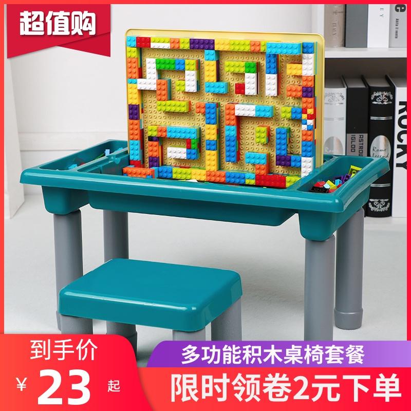 儿童积木拼装宝宝玩具益智1大颗粒2女孩男孩3岁多功能legao积木桌