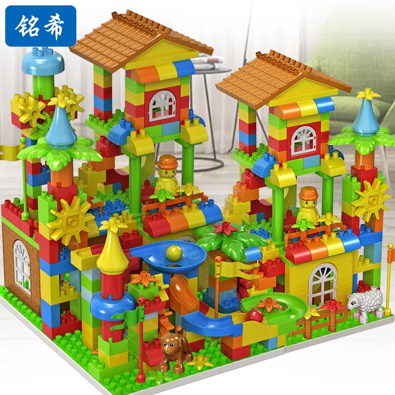 儿童积木3-6周岁宝宝大颗粒5拼装1-2城堡9玩具7益智力8动脑10樂高