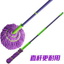 Mrs. Polyester will latch the self-screwed water mop household suction water rotary drag Lazy man magic fiber pier Bupicasso