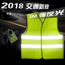 3M Reflective Vest Automobile annual inspection with safety clothing highway construction night traffic ride fluorescent vest jacket