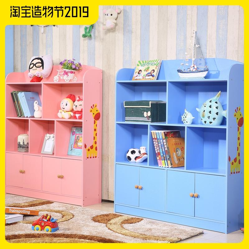 儿童书架儿童书柜学生书柜简易书架置物架落地书橱组合储物柜带门