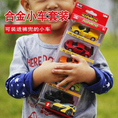 仿真金属合金小汽车套装串车回力迷你口袋汽车模型儿童玩具车礼物