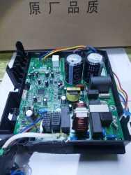 格力凉之静Q迪U雅变频外机空调30138000073   30148621等各种型号