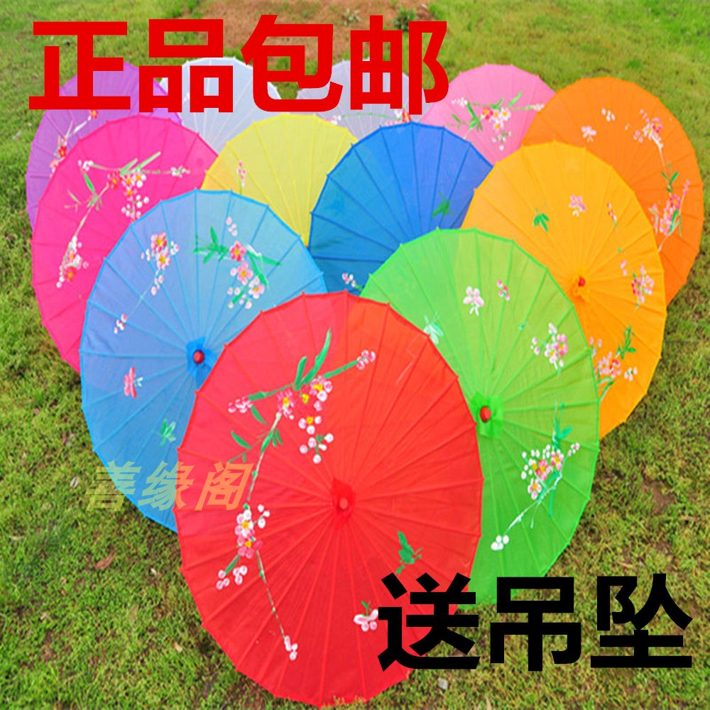 Декоративные зонты Артикул 37447231758
