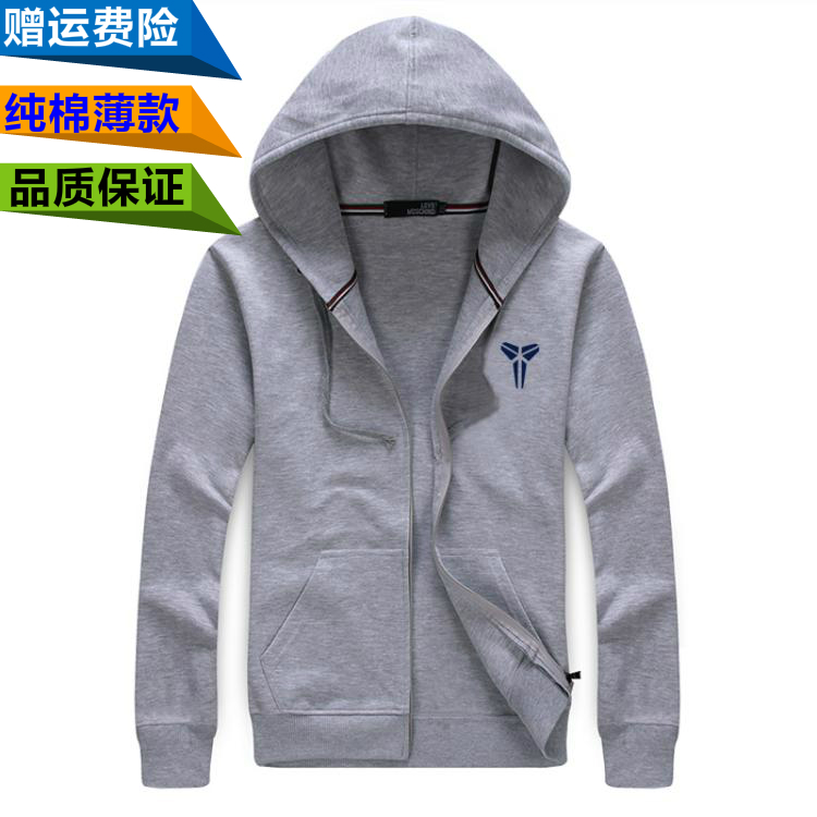 Mens thin cotton zipper Hoodie spring and autumn Hoodie mens sweater fattening and enlarging mens casual open coat