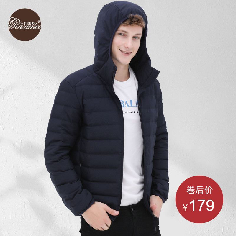 Lightweight down jacket autumn and winter 2021 new mens hooded short thin lightweight youth Winter large casual coat