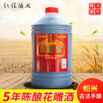 包邮甜糯米酒水广东梅州特产娘酒月子酒750ml龙轩客家老黄酒
