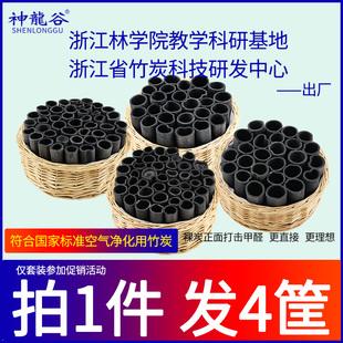 竹炭除甲醛家用新房吸附活性碳室内除湿防潮空气净化去甲醛活性炭