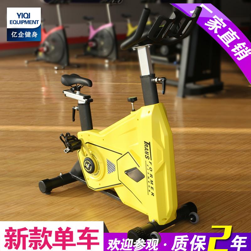 Шмель динамический одиночная машина трансформеры супер - молчание домой бизнес разрабатывать для похудения велосипед фитнес дом специальный