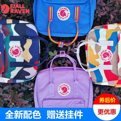北极狐双肩包女kanken classic户外运动背包mini学生书包潮妈咪包