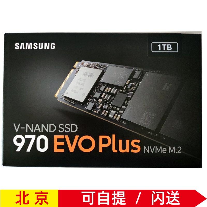 Samsung/三星 MZ-V7S1T0BW 970 EVO Plus 1T 1TB SSD固态硬盘现货