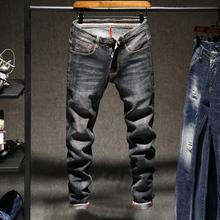 主推新款秋季牛仔长裤潮流黑色青年弹力牛仔裤 小脚裤 606挂图