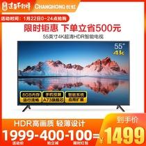 65英寸液晶屏电视机智能网络平板彩电5555A4U长虹Changhong新品