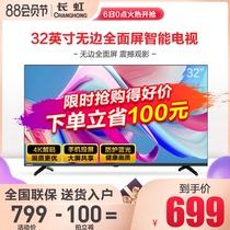 3940平板电视机LED全高清智能网络43LE43M31海尔Haier