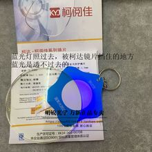 Wanxin 1.56 Kodak 1.60 ultra thin 1.67 anti blue light 1.74 non spherical anti radiation myopia glasses
