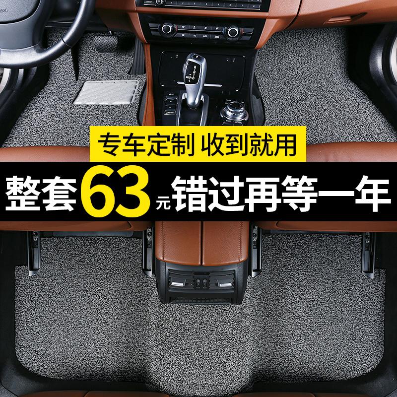 东风本田crv新19款凌派冠道地垫限8000张券