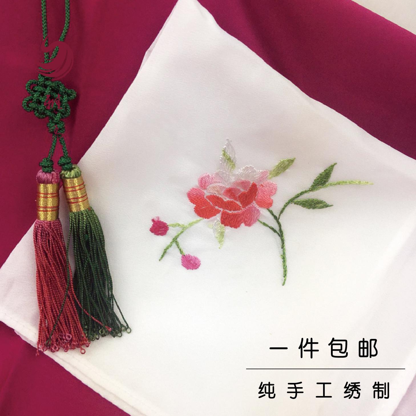 Элегантный вышивать коллекция река сянцзян вышивать подарок спин провод вышивка носовой платок мисс древность китайский ветер ретро тонкий рука шелк женщина друг