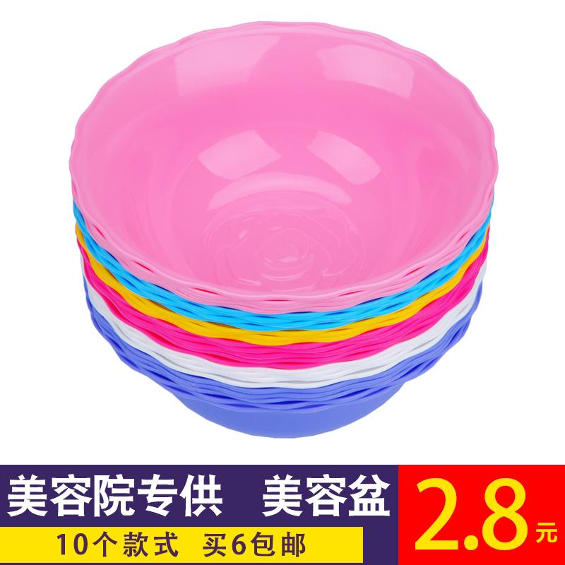 Косметология больница мыть бассейн PP материал прочность небольшой умыть лицо бассейн многоцветный кружево мыть бассейн косметология статьи пластик